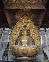 文化財保存修理、平等院・阿弥陀如来坐像など19件