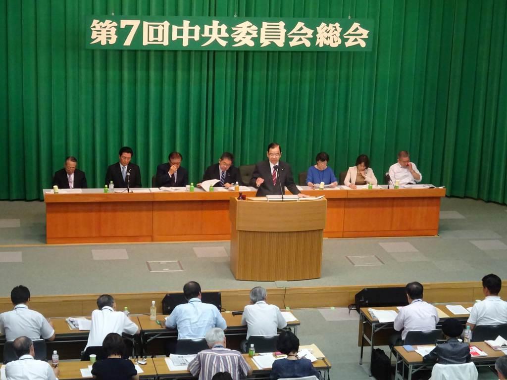 第7回中央委員会総会で挨拶する共産党の志位和夫委員長
