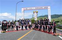 熊本地震 橋の復旧完了、南阿蘇ルートが全線開通