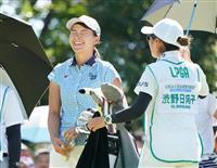 渋野日向子、満足度は「40点」 日本女子プロ選手権