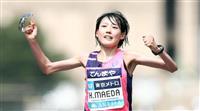 MGC女子 前田1位、鈴木2位で五輪出場権 3位は小原
