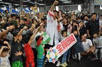 東京五輪に向け松岡修造さん「選手を後押しできる応援目指す」 札幌で応援イベント