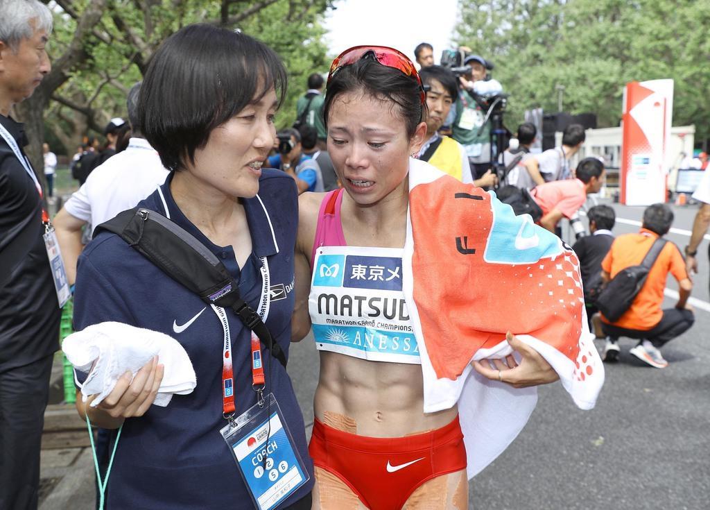 マラソン グランド チャンピオン シップ
