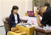 仲邑菫初段、初参加の十段戦で男性棋士に勝利