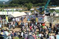 山形の風物詩「日本一の芋煮会」 県産具材入れ巨大鍋で3万5000食