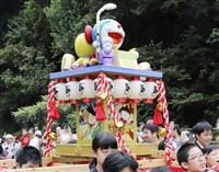 藤子Fミュージアムが川崎市の117校に学年別「ドラえもん」寄贈