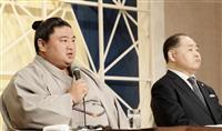 元関脇嘉風「ありがたい相撲人生」 37歳名力士が引退会見