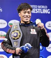 太田、前日に世界一も「意味ない」 文田の五輪決定で67キロ級に転向へ