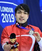 鈴木と富田が銀メダル パラ競泳世界選手権
