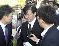 韓国検察がチョ法相親族の逮捕状請求 投資ファンドの実態解明へ