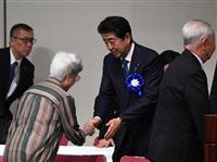 首相、金正恩氏との会談実現に重ねて意欲 「条件つけず向き合う」