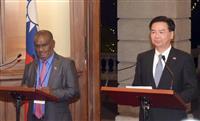 ソロモン諸島が台湾と「断交」 中国と国交