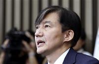 韓国チョ法相の親族を逮捕 疑惑浮上後で初、投資疑惑解くキーマン
