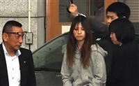 目黒女児虐待死 母親に懲役8年 東京地裁判決