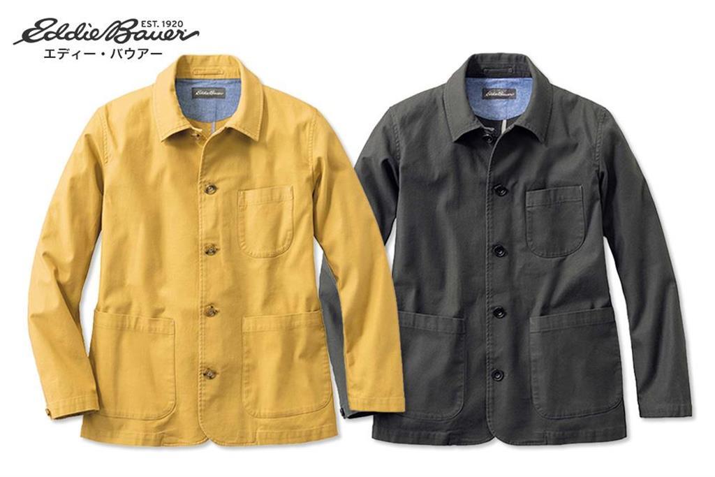羽織るだけで秋らしい装いに変わるカラージャケット