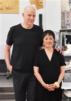 【世界文化賞】建築部門 トッド・ウィリアムズ&ビリー・ツィン 価値観重視、手作り感ある…