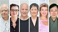 創作姿勢高く評価 世界文化賞5部門の受賞理由