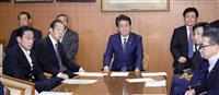 首相「きめ細かな生活支援行う」 千葉・台風停電