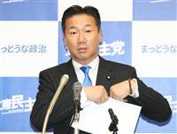 立憲民主・福山幹事長「政府の危機意識の欠如」台風15号めぐる政府対応を批判