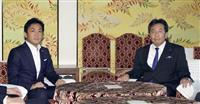 野党党首会談、土壇場で19日に延期 統一会派構想「9合目」も調整ととのわず