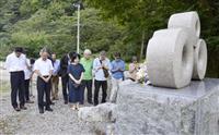 坂本弁護士一家を慰霊 殺害30年、遺体発見現場で 神奈川