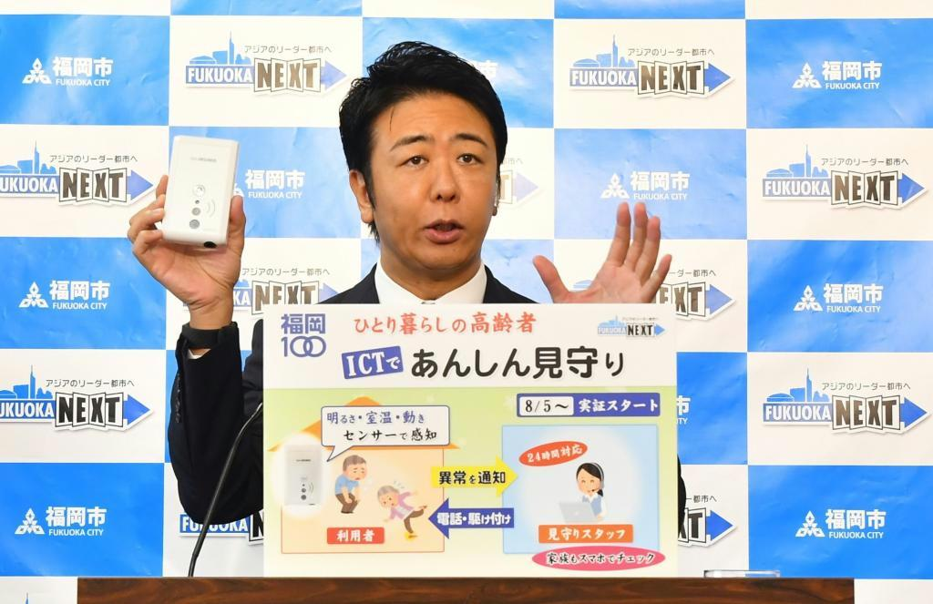 実証実験の概要を説明する福岡市の高島宗一郎市長