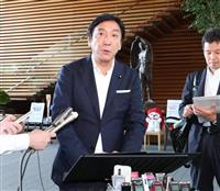 9月下旬にほぼ復旧見通し 経産相、千葉県の広域停電
