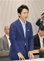 小泉環境相が汚染土搬入の安全確保を伝達 福島を再訪