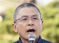 丸刈りで法相任命に抗議 韓国最大野党の黄代表
