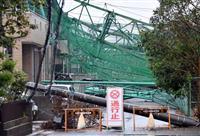 鉄柱倒れあわや…台風15号被害の住人「これからどうする」