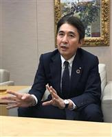 マイナス金利拡大なら「口座維持手数料」を検討 三井住友信託銀社長
