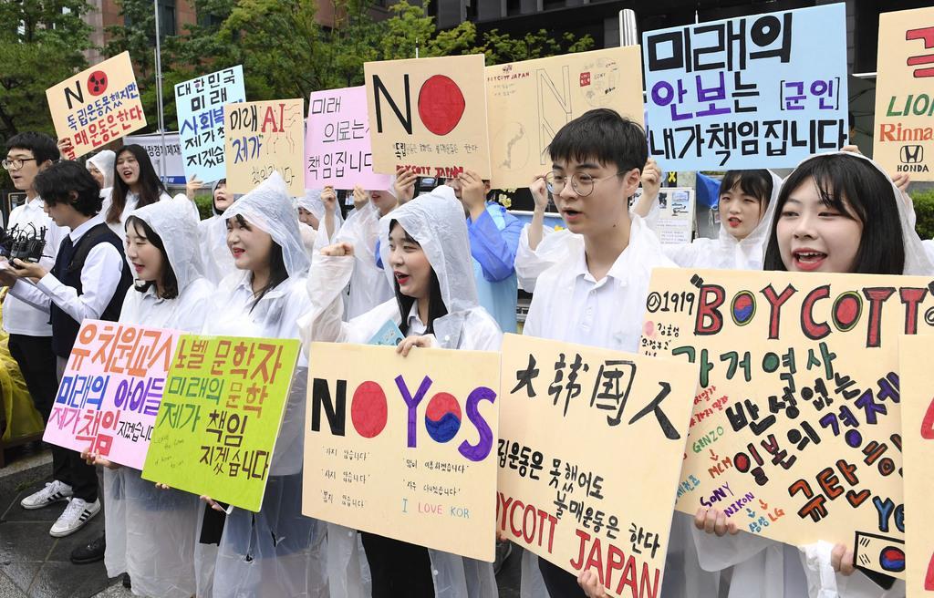 7月26日にソウルの日本大使館前で日本製品の不買運動をする韓国の高校生ら(共同)