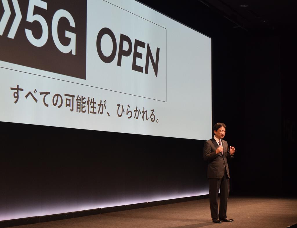 20日から開始する5Gのプレサービスについて発表するNTTドコモの吉沢和弘社長=東京都中央区
