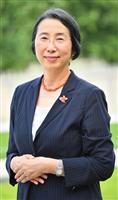 【学ナビ】羅針盤 リーダーシップ発揮し変革担う女性育成