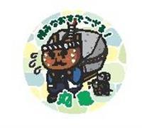 丸亀城の石垣復旧に香川県丸亀市が缶バッジ販売