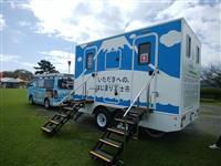 トイレトレーラー、箕面市が大阪府で初導入の方針