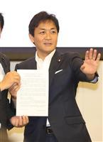 国民・玉木代表、韓国の対応批判 日本の優遇除外「報復なら協定上も根拠なく不適切」