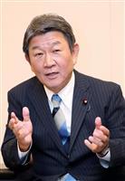 【新閣僚に聞く】茂木敏充外相「まずは韓国が国際法違反状態の是正を」