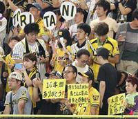 """球団との交渉""""決裂"""" 阪神退団の鳥谷、来季はいずこへ"""