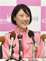 前田「金メダル目指す」 MGC優勝 所属先で会見