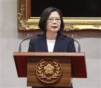 トランプ政権、ソロモン諸島の台湾との断交に「深く失望」