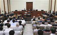 「巨大津波の予見可能性認められず」 東電旧経営陣無罪判決で裁判長