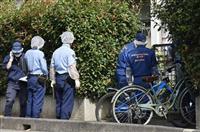 さいたまの小4男児殺害 死体遺棄容疑で義父に逮捕状