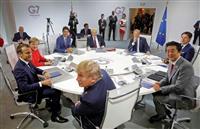 【宮家邦彦のWorld Watch】日米欧三極連携は新時代へ