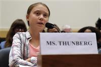 環境少女「科学に基づき行動を」 米下院で証言