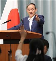 菅長官「教訓踏まえ二度と起こさない」 東電無罪判決