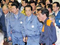 菅元首相「納得できない」 東電旧経営陣無罪判決