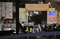 高浜原発で9人救急搬送 トンネル作業中、酸欠か