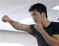 村田、少年院生へ講演 「成功得るには我慢必要」