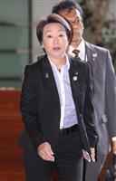 橋本五輪相が全柔連理事を辞任 19日の理事会で報告